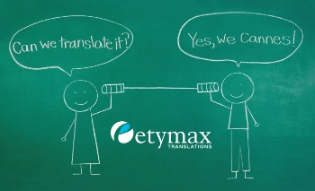 Etymax at the Cannes Lions International Advertising Festival