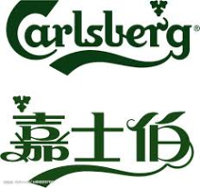 Carlsberg China.jpeg