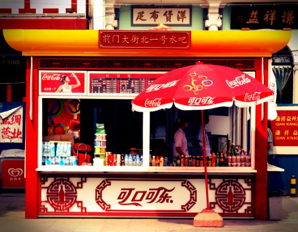 Creating the right name for your brand to prosper in China